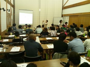 CSII講習会講義-11.jpg