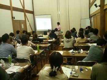 CSII講習会講義-2.JPG